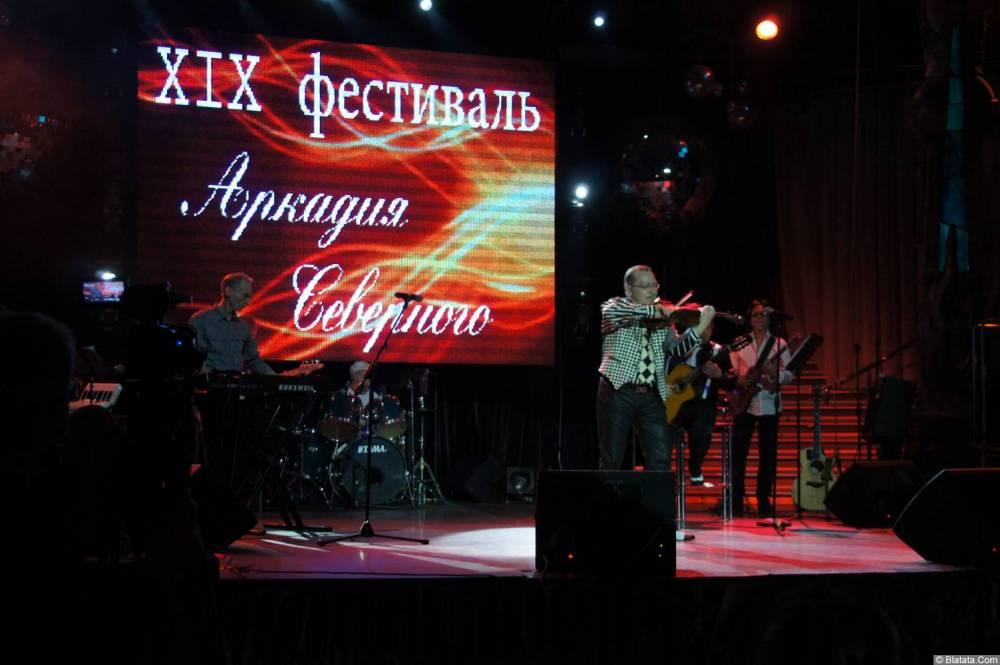 Алексей Дулькевич на сцене XIX фестиваля памяти Аркадия Северного 7