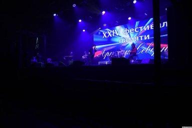 Евгений Любимцев на 24-м фестивале памяти Аркадия Северного 8