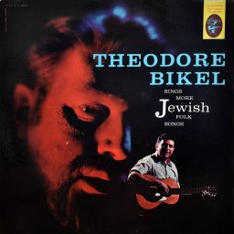 Theodore Bikel - Sings More Jewish Folk Songs (1959)