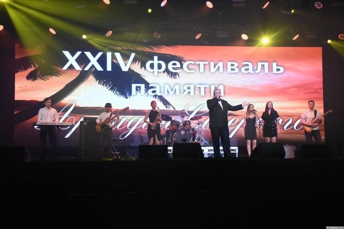 Олег Заикин на 24-м фестивале памяти Аркадия Северного 20