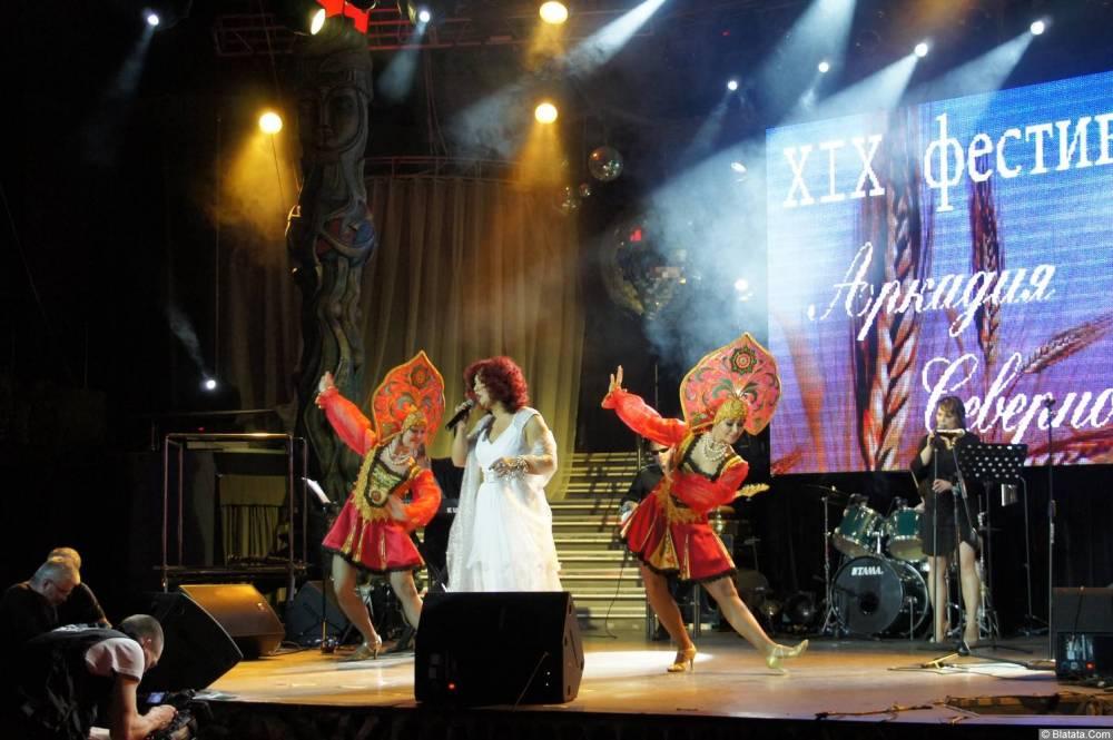 Ирина Каспер фото с XIX фестиваля памяти Аркадия Северного 29