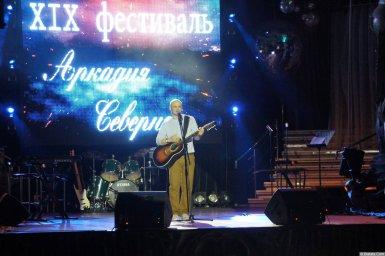 Анатолий Топыркин фото с XIX фестиваля памяти Аркадия Северного 11