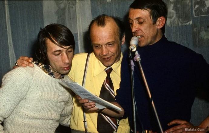 Владимир Тихомиров, Аркадий Северный и Владимир Роменский на записи концерта в квартире Сергея Маклакова