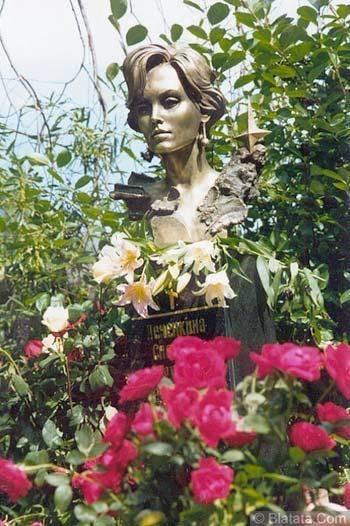 Татьяна Снежина надгробие