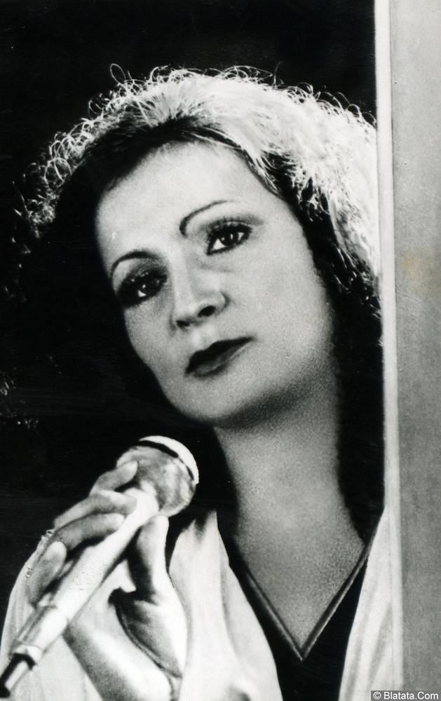 София Ротару 5