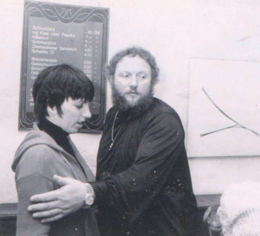 Ivan Rebroff & Lisa Minelli