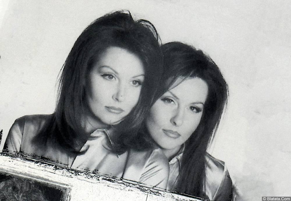 Сёстры Роуз портрет