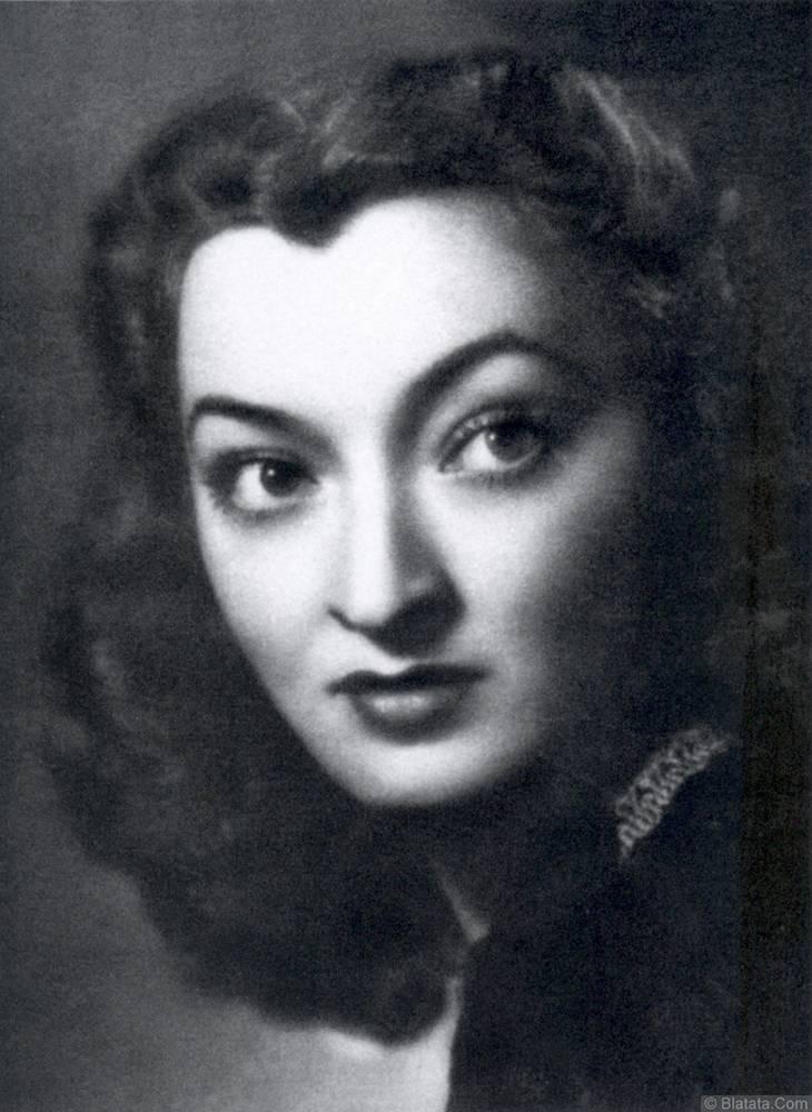 Лидия Циргвава (Вертинская)