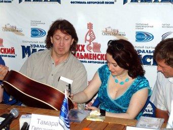 Тамара Гвердцители  на ХХХ-м Ильменском фестивале с Олегом Митяевым ставит автограф