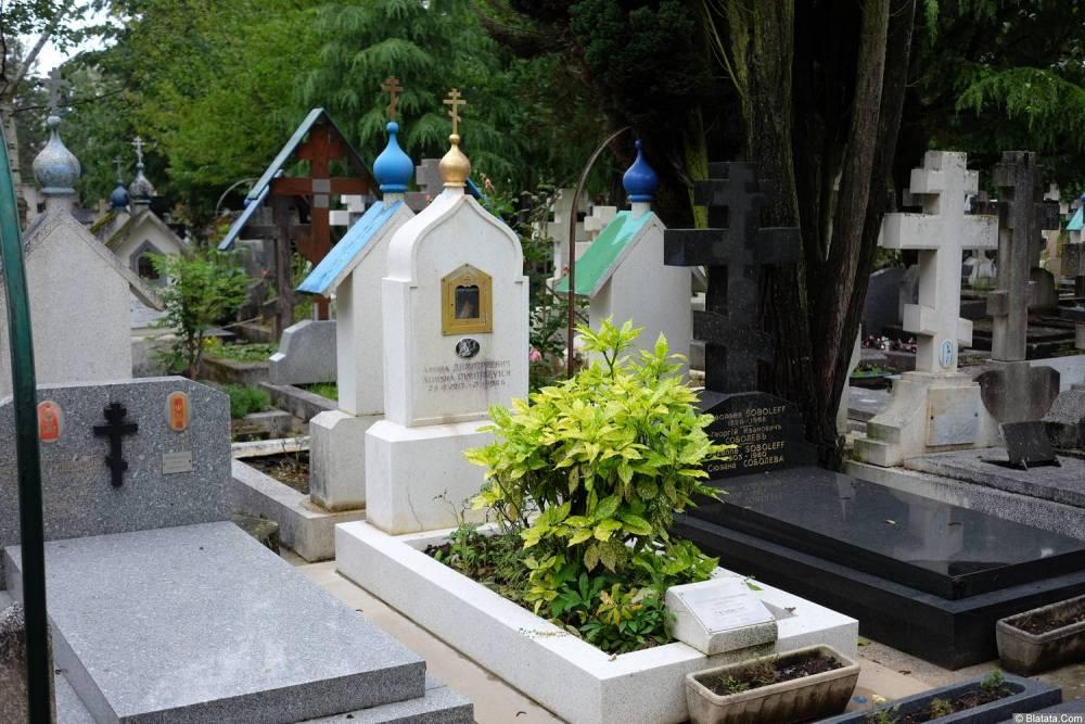 Могила Алёши Димитриевича на кладбище Сент-Женевьев-де-Буа 5