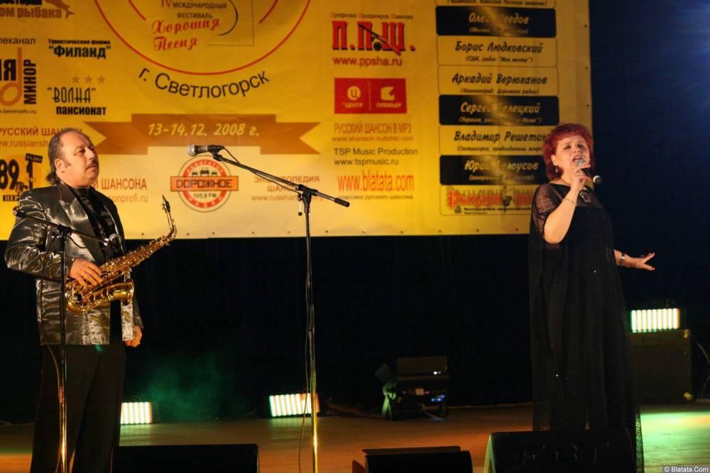 Ляля Рублёва 13 декабря 2008 года на фестивале Хорошая песня 8