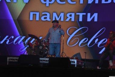 Илья Матраков на 24-м фестивале памяти Аркадия Северного 9