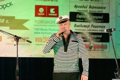 Саша Адмирал 13-14 декабря 2008 года на фестивале Хорошая песня 3