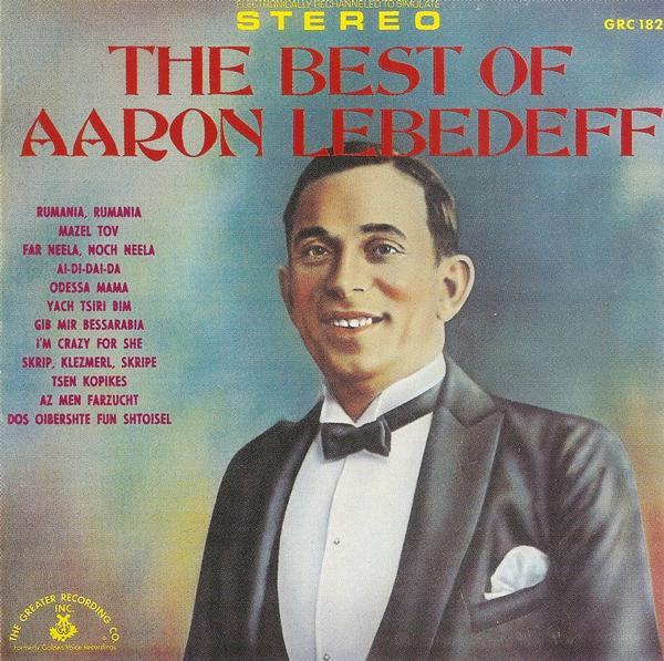 The best of Aaron Lebedeff, 1995 г.