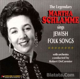 Martha Schlamme «Sings Jewish Folk Songs», 1998 г.