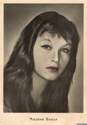 Марина Влади на открытке