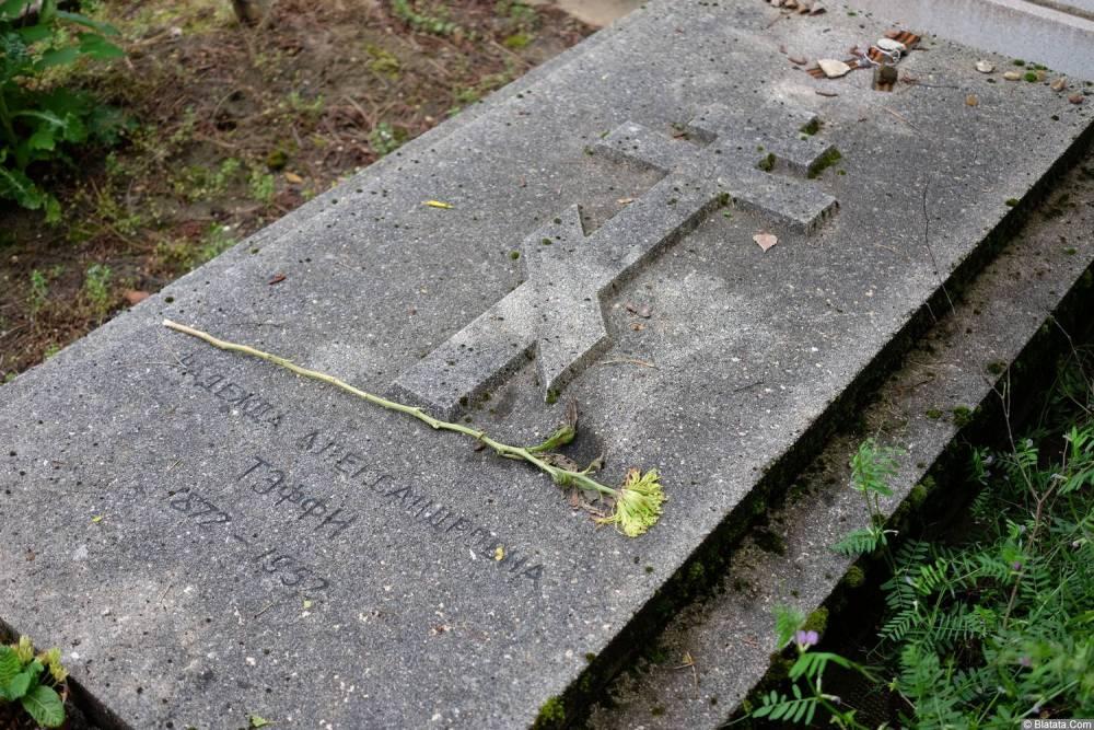 Могила Тэффи на кладбище Сент-Женевьев-де-Буа с георгиевской лентой