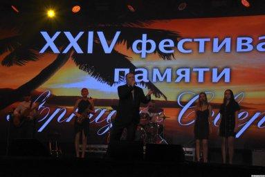 Олег Заикин на 24-м фестивале памяти Аркадия Северного 4