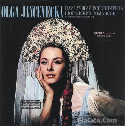 Ольга Янчевецкая - The Greatest Singer Of Russian Gypsy Songs, 1974 г.