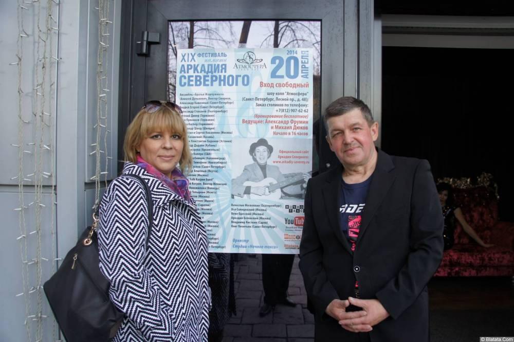 Марина Смирнова фото с XIX фестиваля памяти Аркадия Северного 5