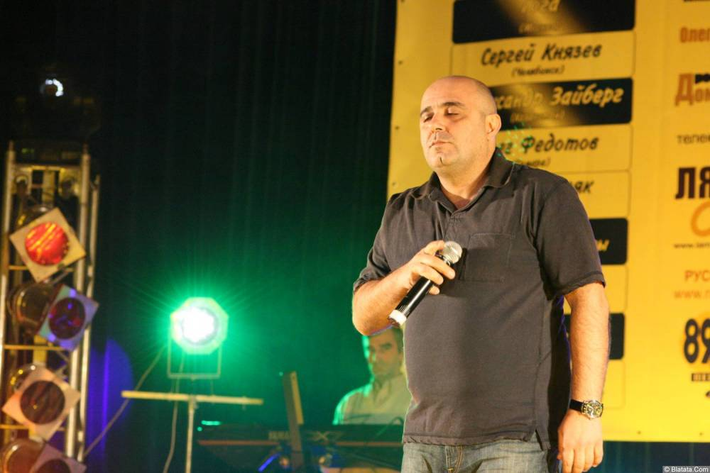 Давид Оган 13-14 декабря 2008 года на фестивале Хорошая песня 5