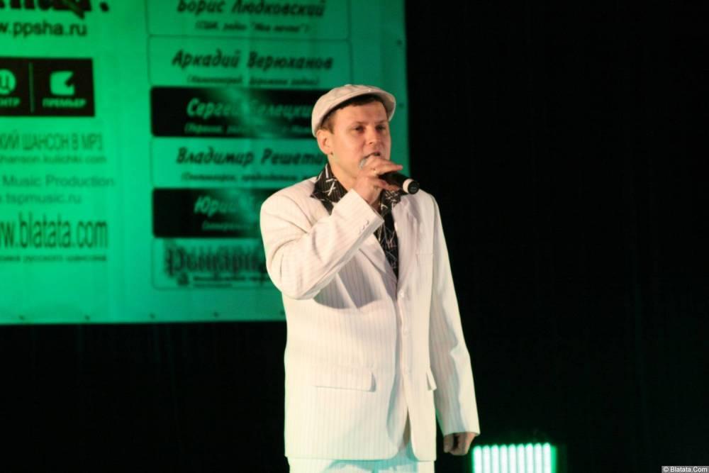 Юрий Белоусов 13 декабря 2008 года на фестивале Хорошая песня 1