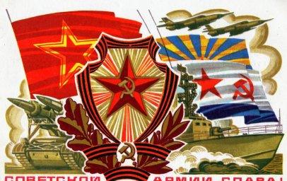 С 23 февраля советская открытка 19