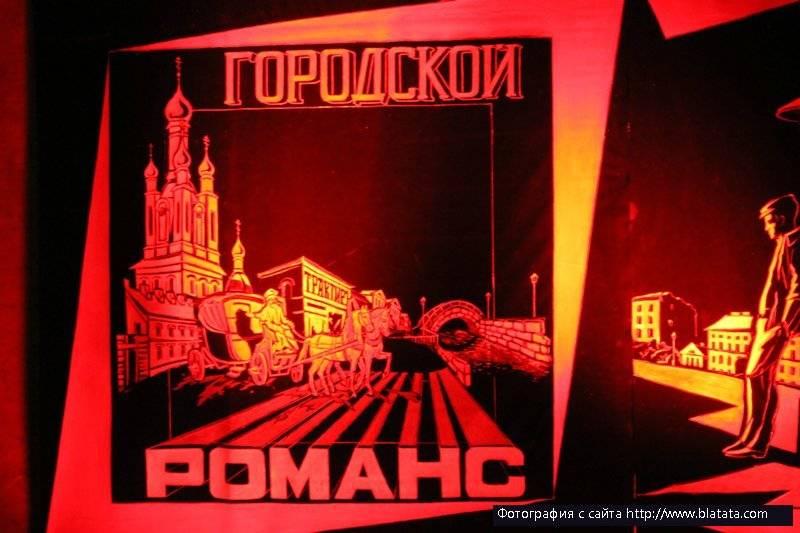 Фирменный баннер концертно-продюсерского центра -Русская дорога- В.Головачева.