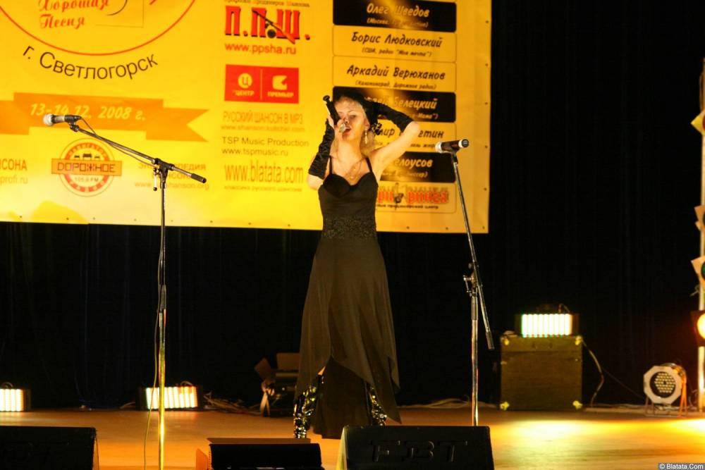 Юлия Андреева 13-14 декабря 2008 года на фестивале Хорошая песня 15