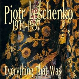 Петр Лещенко «Everything That Was 1934-1937», 1998