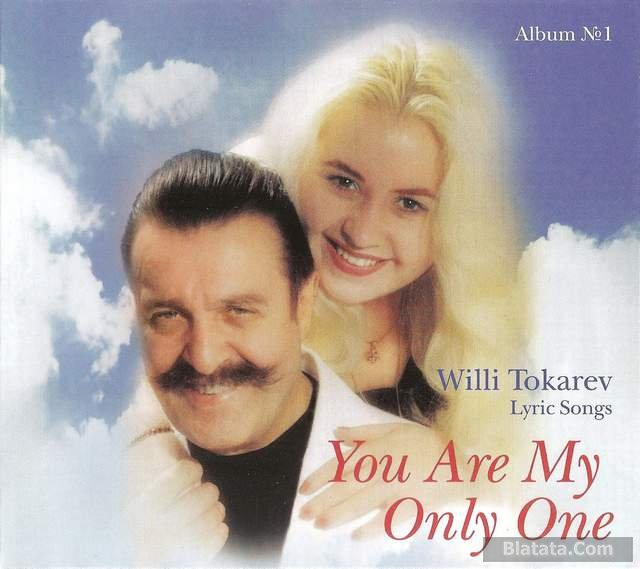 Вилли Токарев «You Are My Onily One», 2016 г.