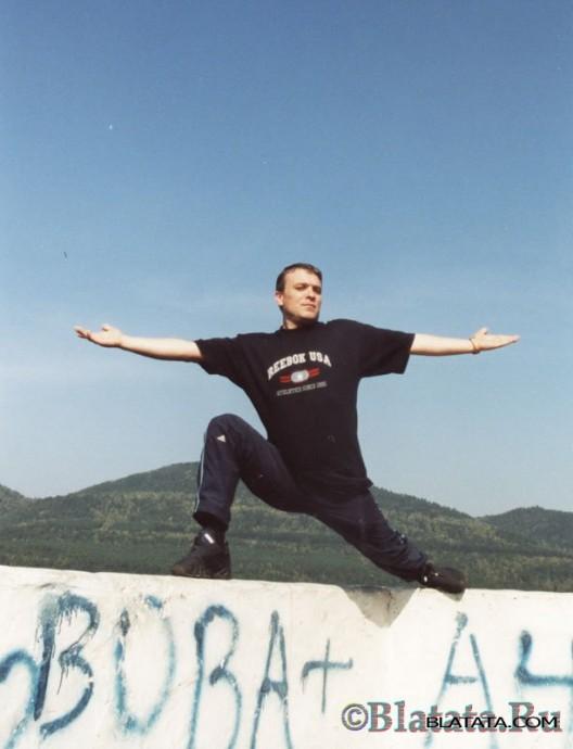 Александр Дюмин на мосту