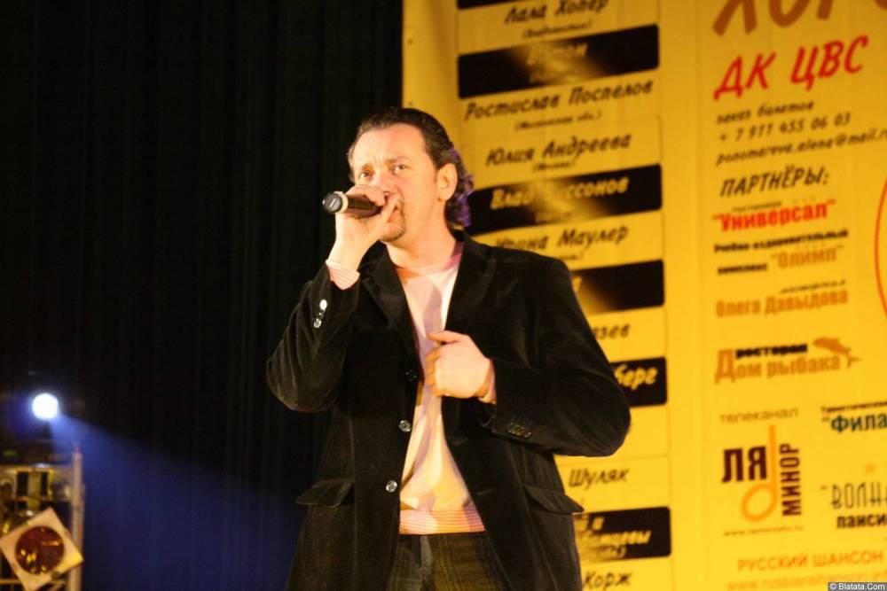 Виталий Волин 13-14 декабря 2008 года на фестивале Хорошая песня 4