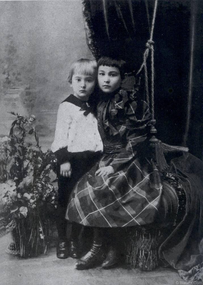 Александр Вертинский дети