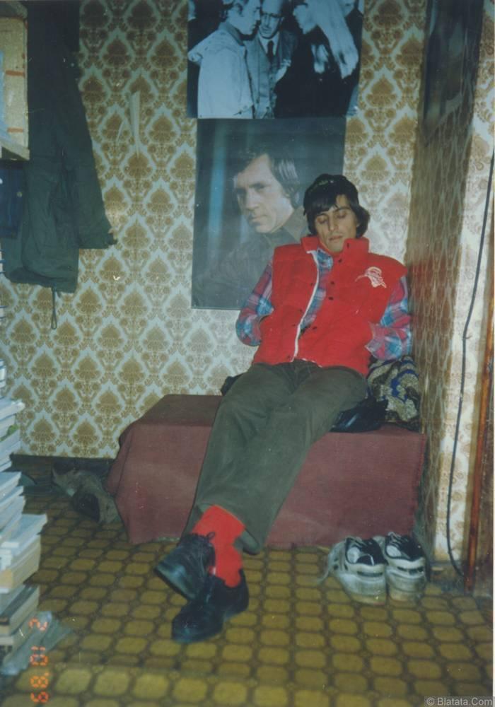 Павел Яцюк у Анатолия Денисова 1996 год 11 января 1