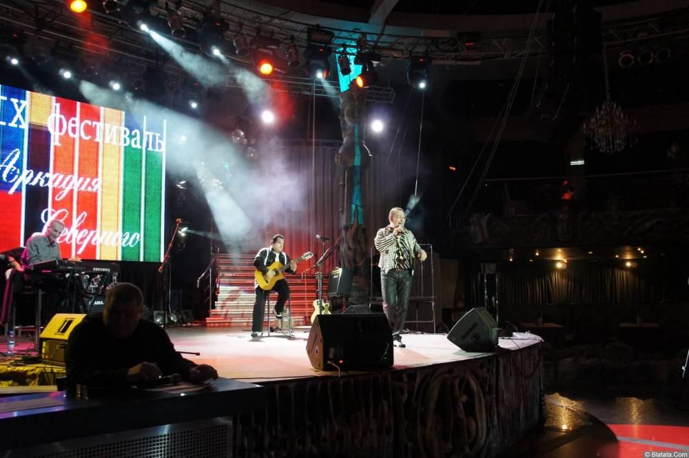 Алексей Дулькевич на сцене XIX фестиваля памяти Аркадия Северного 3