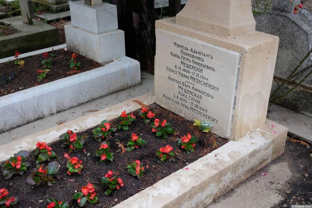 Князь и княгиня Мещерские на кладбище Сент-Женевьев-де-Буа