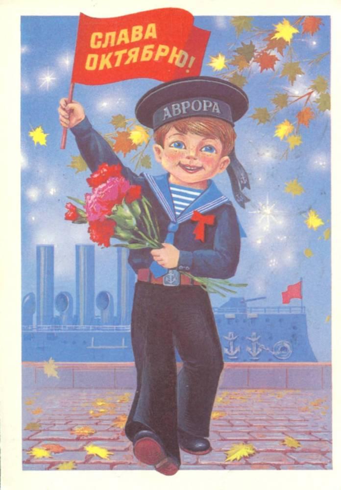 С 7 ноября, советская открытка. Художник В. Хмелев