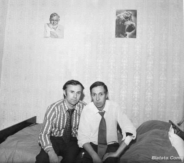 Аркадий Северный с Ленинградским диксилендом фото 15