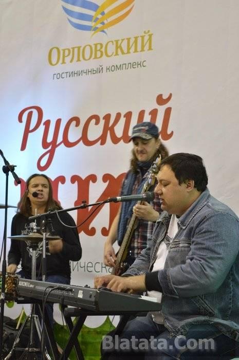 Сергей Родня 1