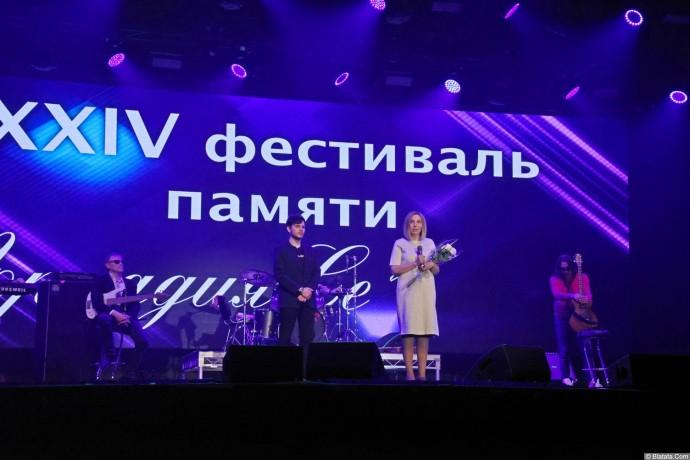 Наталия Звездина и Аркадий Фрумин 24