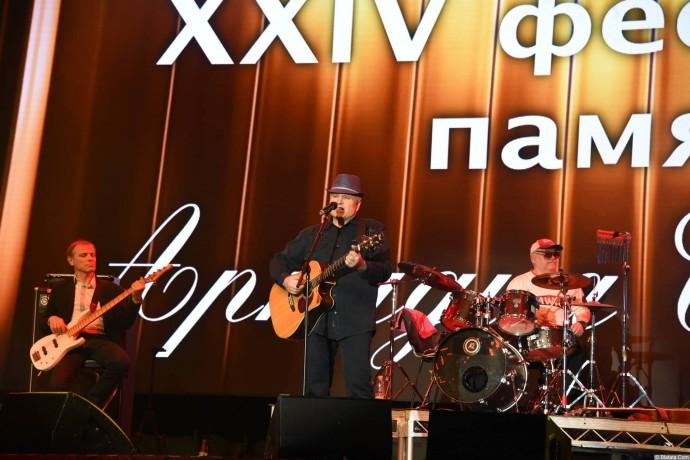 Владимир Марченков на 24-м фестивале памяти Аркадия Северного 9