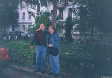 Александр Лобановский 5