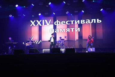 Евгений Любимцев на фестивале памяти Аркадия Северного 2019