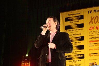 Виталий Волин 13-14 декабря 2008 года на фестивале Хорошая песня 6