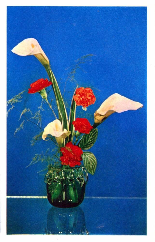 С днем рождения, советская открытка. Цветы в вазе. Фотограф К. Шамшин