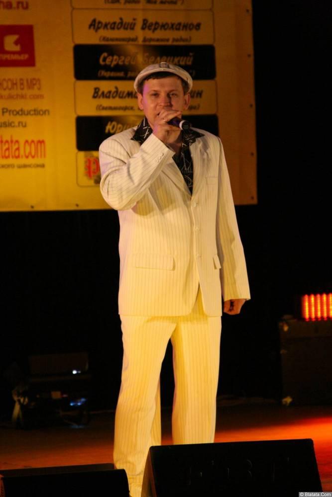 Юрий Белоусов 13 декабря 2008 года на фестивале Хорошая песня 3