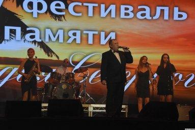 Олег Заикин на 24-м фестивале памяти Аркадия Северного 21