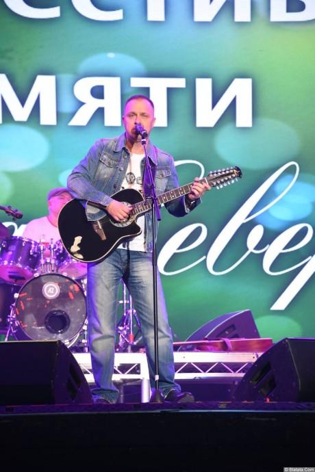 Павел Берденников на 24-м фестивале памяти Аркадия Северного 3