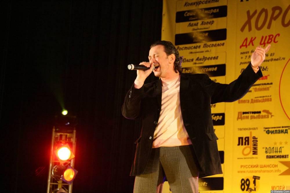 Виталий Волин 13-14 декабря 2008 года на фестивале Хорошая песня 1